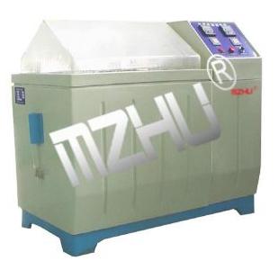 ub8优游登录娱乐官网苏明珠  MZ-4241盐雾腐蚀试验箱