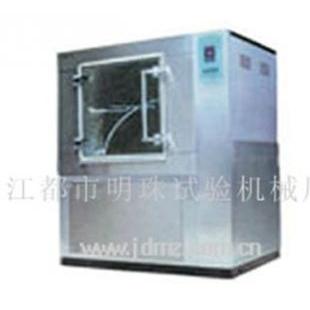 江苏明珠  MZ-2037 淋雨试验箱