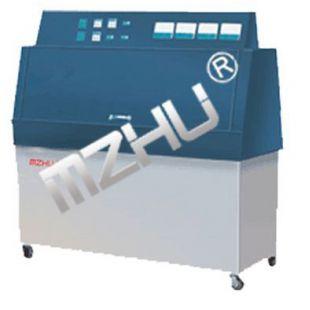 江苏明珠  MZ-2039紫外灯耐气候试验箱