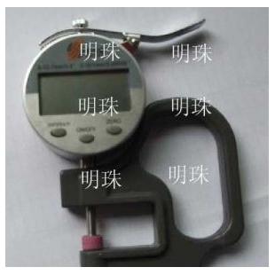 数显橡塑手提式测厚仪/电子测厚仪/高精度测厚仪
