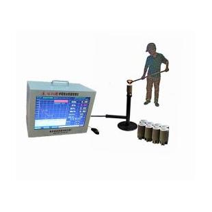 炉前铁水碳硅锰快速分析仪