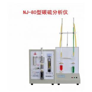 快速碳硫分析仪