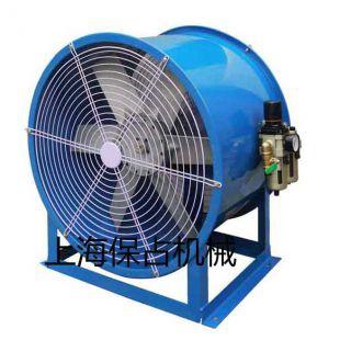 上海保占氣動軸流風機G-106-8