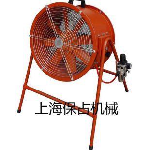 上海保占供應防爆氣動軸流風機G-108-10工業風機