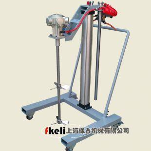 上海fkeli生产200升台车式气动搅拌机