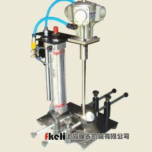 上海fkeli生产实验室气动搅拌器配三叶片夹具