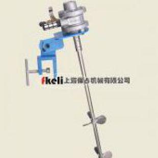 上海fkeli生产夹桶式气动搅拌机C-104-6AM