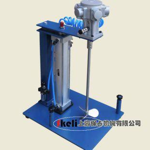 上海fkeli生产20公斤油漆气动防爆搅拌机