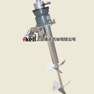 上海fkeli生产大功率夹桶便携式气动搅拌机
