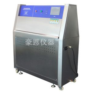 紫外線耐候加速老化試驗機