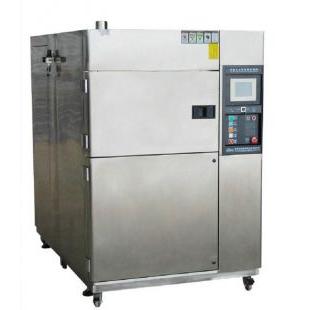 三箱式高低溫循環沖擊箱