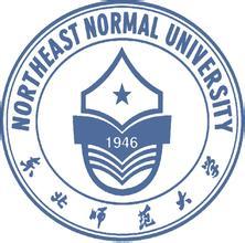 东北师范大学化学学院电感耦合等离子体质谱仪采购公开招标