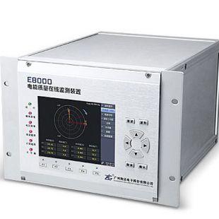 致远E8000在线式单回路电能质量监测装置