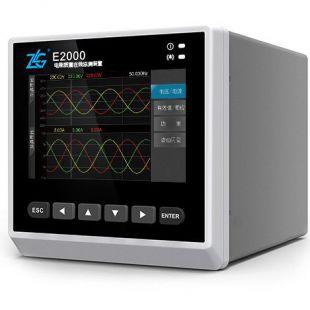 致远E2000电能质量在线监测装置