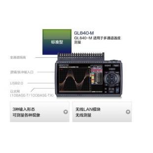 数据温度记录仪