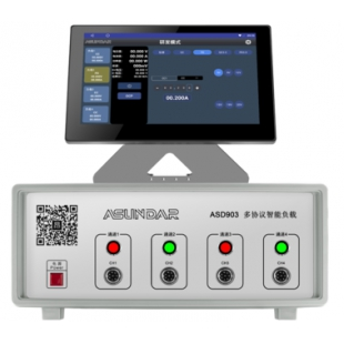 快充新品 昂盛达ASD9034四通道快充负载仪