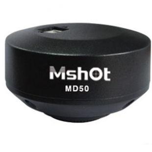 显微镜摄像头MD50