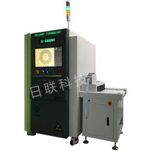 SMD 元器件X射线点料机