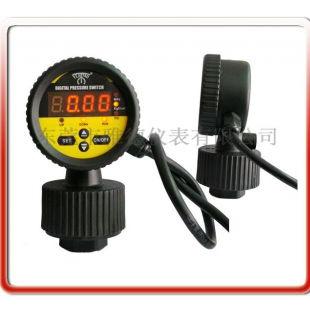 数显式电接点压力表