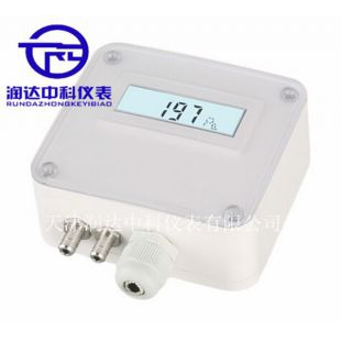 数字压差变送器TRD168