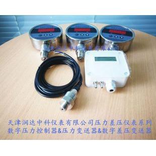 天津数字压力控制器TRD1000A