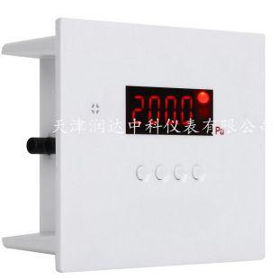 微压差变送器,正压送风压差传感器 TRD160