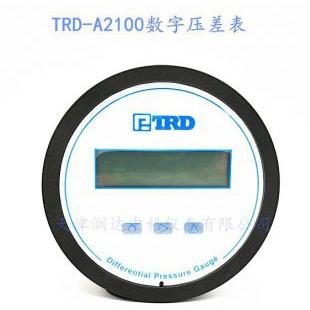 数字压差表TRDA2100