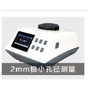 北京东方通测 CS-3000S台式小孔光泽度仪