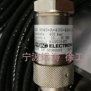 贺德克HYDAC压力传感器