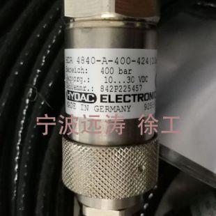 贺德克压力传感器
