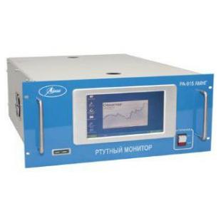 天然气汞在线监测仪