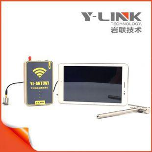巖聯YL-ANT無線錨索無損檢測儀,報表直觀
