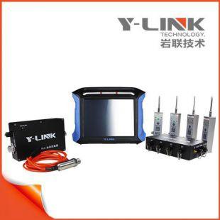 巖聯YL-PLT基樁無線靜載荷試驗儀,數據準確