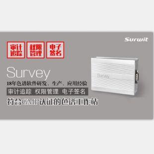 带审计追踪功能的色谱数据工作站survey