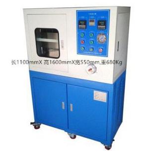 简易平板硫化机优质实验型平板硫化机定制