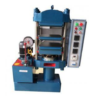 直销平板硫化机25T-50T硫化机压片机压模机350X350mm可定制
