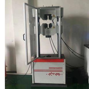 液压材料wan能试验机