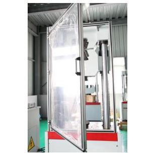 防護門微機控制電液伺服試驗機
