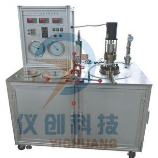 超临界水氧化装置