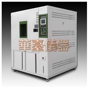 华台温湿度交变测定箱HT-150L