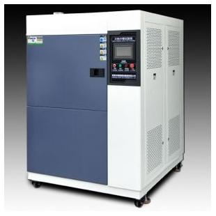 兩槽式冷熱沖擊試驗箱