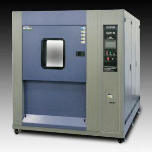 大型非标高低温冲击试验箱