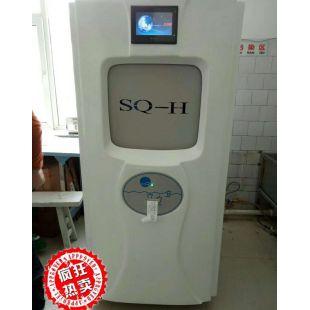 三强供应室厂家环氧乙烷灭菌器消毒柜SQ-H120