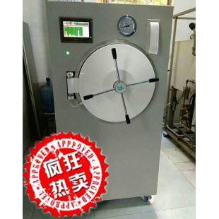 三强供应室设备厂家脉动真空压力蒸汽灭菌器高压消毒锅
