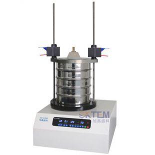 北京旭鑫盛科ST-A100振动筛分仪