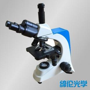 上海缔伦TL2600B正置三目生物显微镜