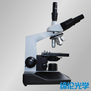 上海缔伦XSP-8CA三目生物显微镜