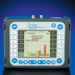美國艾默生振動分析儀 csi2130