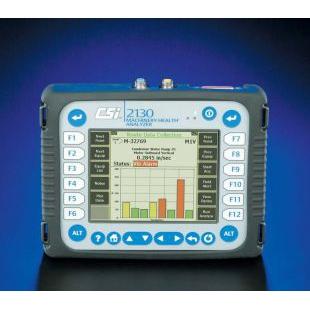 艾默生  振動分析儀csi2130