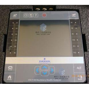 艾默生 振动分析仪  CSI 2140